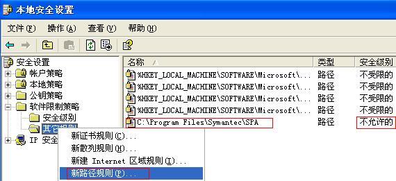 soft1.jpg
