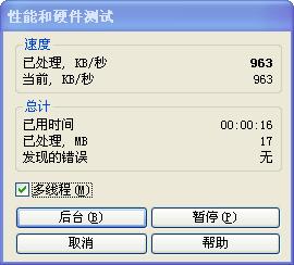 2009-03-10_112309