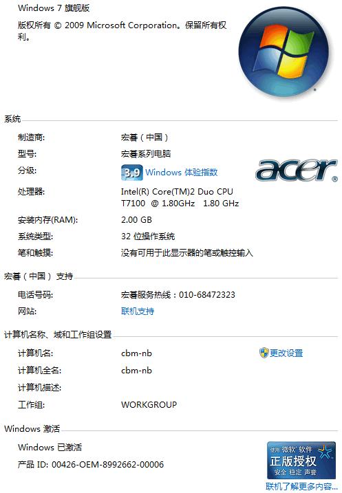 2009-10-25_182844