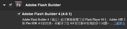 2010-07-01_232106